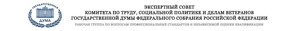 http://sovetduma.ru